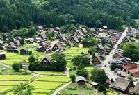 夏季休業は、恒例の3世代避暑旅行~青垣パラグライダーツーリングを楽しみました♪ - The 30th Freedom カワサキZ&ハーレー直輸入日記