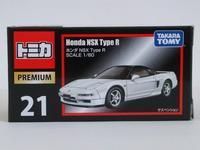 タカラトミー・No.21 ホンダ NSX Type R - 燃やせないごみ研究所