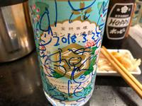 石松@中野 - atsushisaito.blog