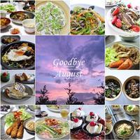 Goodbye Summer!! - Awesome!