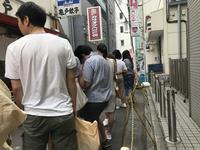 思いがけず亀戸下車「珍道中!電車を間違えてイイ店発見!」編 - 納屋Cafe 岡山