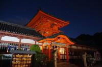 夜と朝の間 - 伊佐爾波神社写真帳