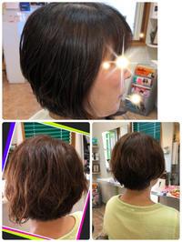 髪型悩む - 美容室Feliz