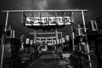 kaléidoscope dans mes yeux 2018 その他 #04 - Yoshi-A の写真の楽しみ