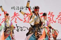 ド・迫力のダンスパフォーマンス集団 迫ーHAKUー     (スーパーよさこ2018) - 旅プラスの日記