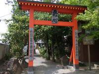 霊山寺【アイスブレイク さん】 - あしずり城 本丸