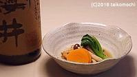2018/08/28 平凡なり。晩酌「金峰櫻井」 - 太鼓持の「続・呑めばのむほど日記」