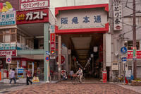 大阪府茨木市「阪急本通商店街」 - 風じゃ~