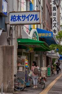 大阪府茨木市「中央商店街」 - 風じゃ~
