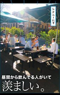 シドニーはハーバーブリッジ - お料理王国6