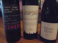 赤ワイン - ダッチオーブン料理とイタリアンカフェ ブル・チェーロ