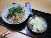 花椒香る☆鯖の炊き込みご飯 - candy&sarry&・・・2