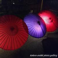 「夜の庭園」うかい竹亭 - こころ絵日記