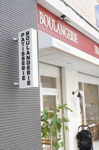 大好きなadachiさんが作るホップ種の食パン - launa パンとお菓子と日々のこと