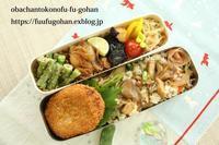 鶏ごぼう散らし寿司弁当&御出勤ブランチ御膳 - おばちゃんとこのフーフー(夫婦)ごはん