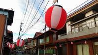 風鎮祭をきっかけに<小さな旅in山口県> - 和みの風の~おはなし道しるべ~