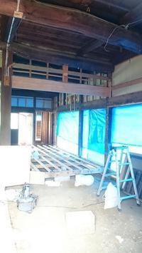 バラシ工事が始まりました。 - 吉田建築計画事務所-プロジェクト-