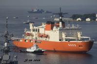 南極観測船 砕氷艦「しらせ」 - しろねこの気まぐれ