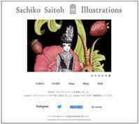 ホームページを更新しました。 - LoopDays     Sachiko's Illustration blog