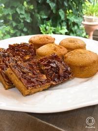 和泉式フィナンシェとフロランタン - 調布の小さな手作りお菓子教室 アトリエタルトタタン