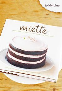miette cakes San Francisco ミエッテ サンフランシスコ - teddy blue