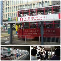 香港3日目・黄大仙寺院(4) - 気ままな食いしん坊日記2