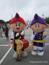 【夏祭り】沖縄のエイサー祭りと手作りパーランクー&ビギンとオリオンビアフェスト - Higasanchi