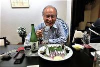藤田八束博士の新型コロナ対策、新政権に望むこと、コロナ対策と経済再生、国民の団結力と克服する燃え無気の気持ち・・・国民が克服する力を付ける方法 - 藤田八束の日記