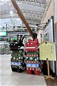 藤田八束の鉄道写真@楽しい列車の旅、東北本線,東海道本線を走る貨物列車、特急列車達 - 藤田八束の日記