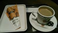 サンマルクカフェ『ぐでたまチョコクロ』 - My favorite things
