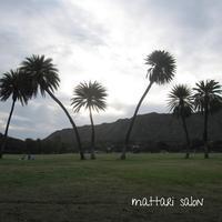 6/13(木) まったりサロンお茶会 - aloha healing Makanoe