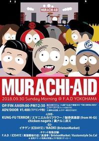 MURACHI-AIDチケット取り扱ってます! - Brixton Naoki`s blog