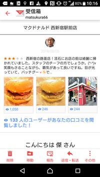 Googleさん、口コミ、誠に有難うございますd(^-^) 本当に大感謝ですm(__)m これからも、何卒よろしくお願いいたします✌ - 一意専心のシャッターを!