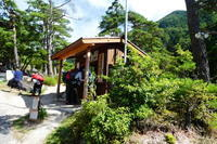 パノラマ銀座コース 燕岳 (2,763.0M)  燕山荘 編 - 風の便り