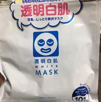 ホワイトマスク☆ - リラクゼーション マッサージ まんてん