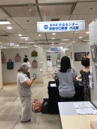 NHK文化センター守口教室作品展始まりました。 - 手染めと糸のワークショップ