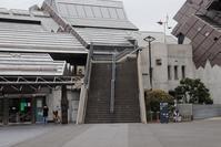 足立区に建つ「東京武道館」から! - 一場の写真 / 足立区リフォーム館・頑張る会社ブログ