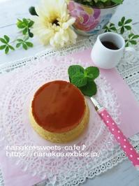 今日はカスタードプリン - nanako*sweets-cafe♪