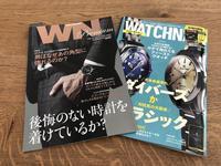 WATCHNAVI Premium:A. ランゲ&ゾーネ - 5W - www.fivew.jp