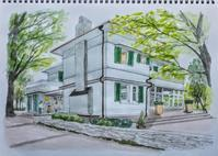 橫浜山手・エリスマン邸 - オヤジの水彩画集