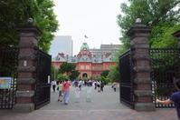 実家へ帰らせていただきます 3日目 その3~赤れんが庁舎 (北海道庁旧本庁舎) - 「趣味はウォーキングでは無い」
