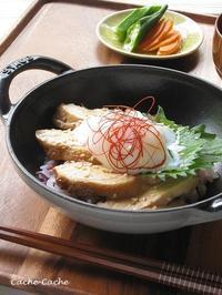 味ぽんで、さっぱり鶏チャーシュー丼 - Cache-Cache+