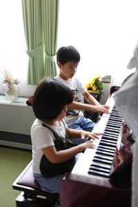 Obon 2018 Piano - HAPPY to ...