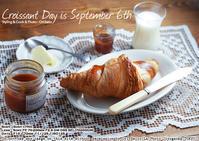 9月6日はクロワッサンの日だそうですので sony α7RIII + SEL70200GM でクロワッサン実写 #ピカールフード#picard - さいとうおりのおいしいとかわいい