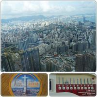 香港でのサプライズ♡(5) - 気ままな食いしん坊日記2