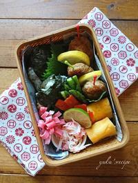 8.30誕生日とつくね弁当 - YUKA'sレシピ♪