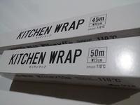 【白黒】最近のセリアは白黒グッツ満載♪ブック型収納を使ってキッチン周りをすっきり収納 - ほぼ100均で片付け収納に挑戦