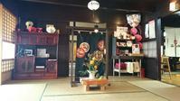 本日のランチ   古民家で頂く京都のラーメン - 京都ときどき沖縄ところにより気まぐれ
