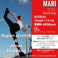 【Workshop】9/25(火) MARI style 「Super Stretch & Cross Walking」クラス - Miss Cabaretta スケジュールサイト