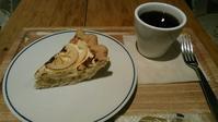 The Pie Hole L.A.(ザ パイ ホール ロサンゼルス)『Honey Lemon Caramelized(ハニーレモンキャラメリゼ)』 - My favorite things